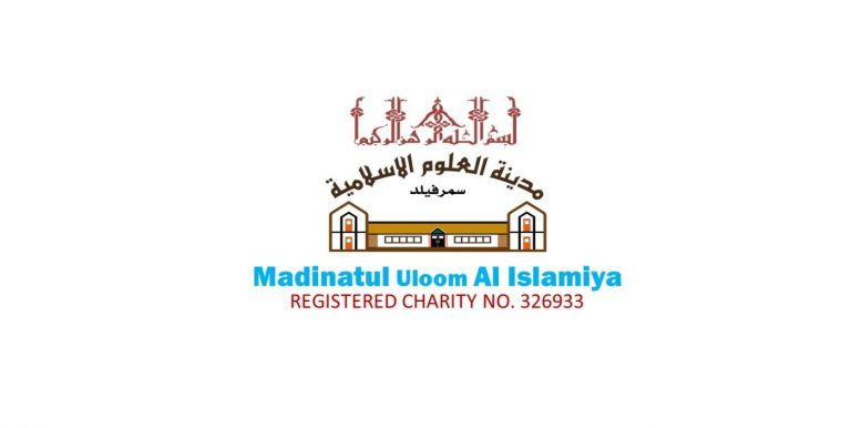 Madinatul Uloom